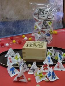 三角袋福豆-4